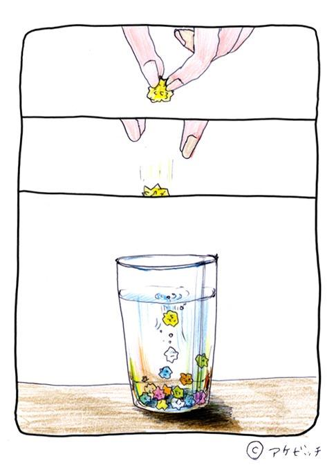 赤ちゃんの便秘には砂糖水がいいって本当?作り方と飲ませ方