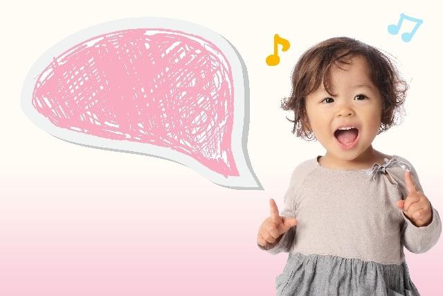 赤ちゃんもママも一緒に歌って喜び笑顔になれる童謡・歌5選