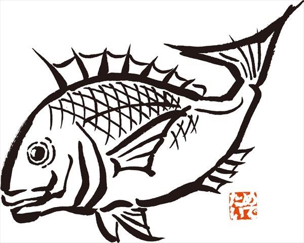 おめでタイ!お食い初めの鯛の値段は?通販もOK?安く買うコツも教えます!