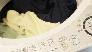 簡単! 間違ってティッシュや紙類を一緒に洗濯した時の取り方・対処法9選