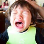 イヤイヤ期はいつから?子供の気持ちから考える9つの理由と対処法
