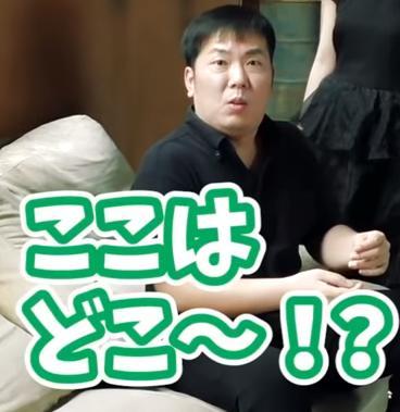 別居 プリンセス tv 姫 スイート